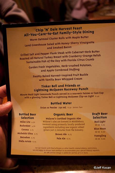 garden grill menu guest review garden grill restaurant the disney food