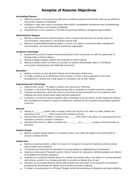 sles of resume objectives