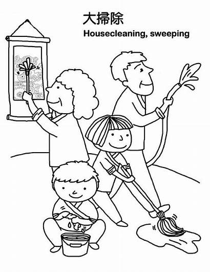 Cleaning Coloring Chinese Symbols Clean Pages Drawing