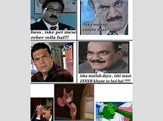 25+ Insanely Funny CID Jokes in Hindi Page 3 Unclejokes