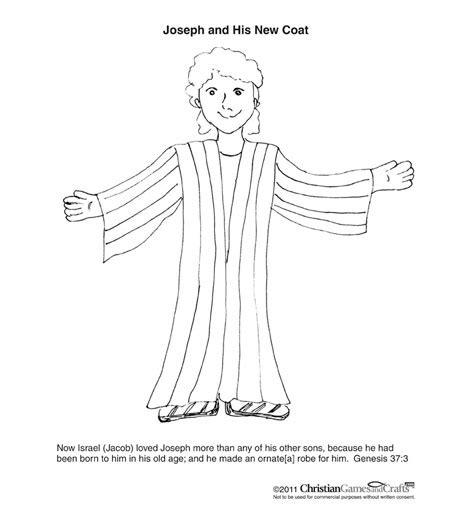 joseph coat   colors coloring sheet bible printable  christian games  crafts