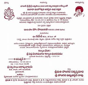 Wedding invitation cards matter in telugu yaseen for for Wedding invitation images in telugu