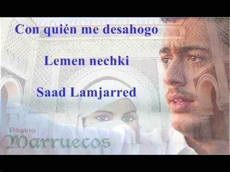 Canción Marroqui Subtitulada De Saad Lamjarred Lemen