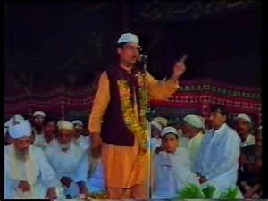 Na'at By Shabbir Ahmed Gondal at National Pipe in 1993 www ...