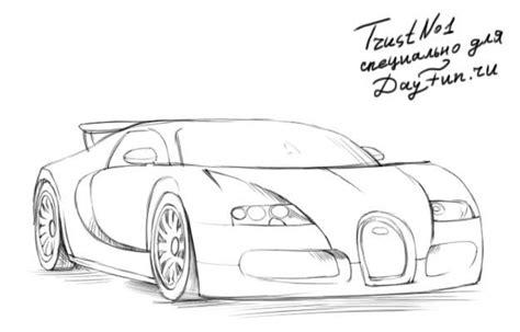 How To Draw Bugatti Veyron Step By Step
