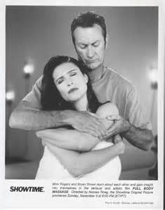 1995 r mimi rogers bryan brown dvd for sale in dallas fort worth tx