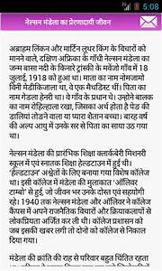 Marathi essay on aai