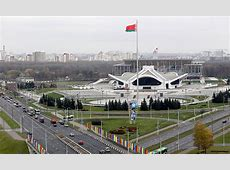 State Flag Square in Minsk Official Website of the