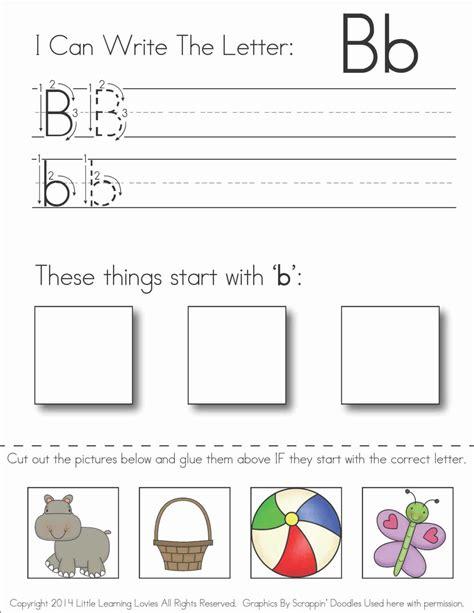 write cut paste alphabet set  learning lovies