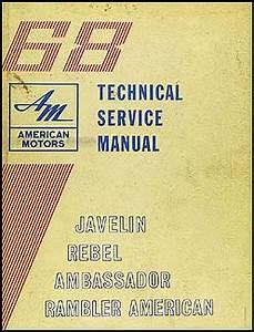 1968 AMC Repair Shop Manual Reprint