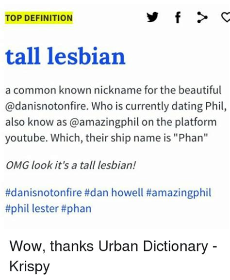 funny urban dictionary memes    sizzle funny