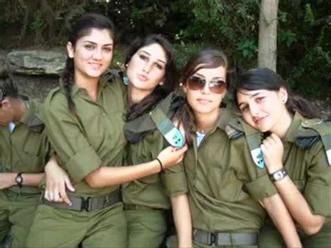 girls   israeli military youtube