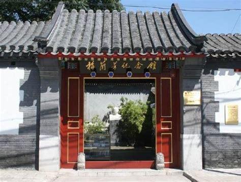 Mei Lanfang Memorial, Beijing