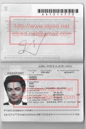 template greece passport psd wwwidpsdnet passport