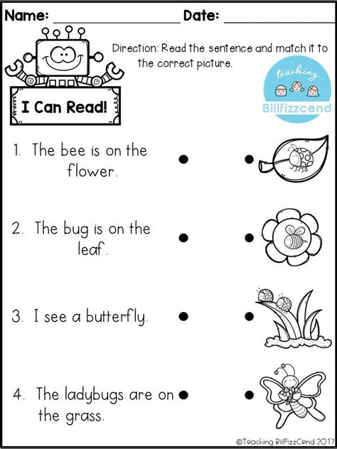 free reading comprehension check teaching kindergarten