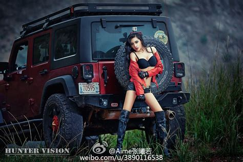 jeep wrangler  chinese communist star  sexy model