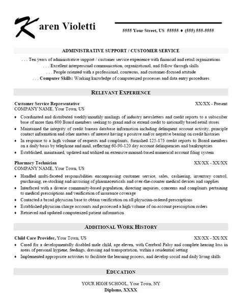 administrative assistant sample resume sample resumes
