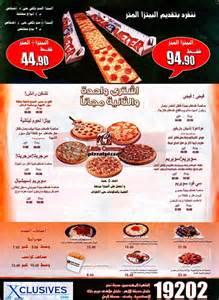 Little Caesars Pizza Menu