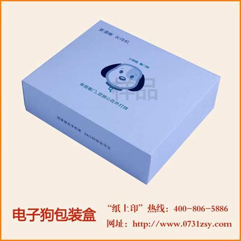 长沙电子摄像头包装盒纸盒厂家_产品包装盒_长沙纸上印包装印刷厂(公司)