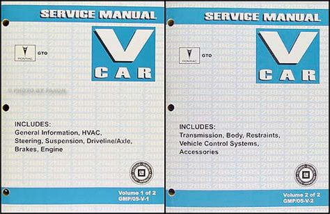 service and repair manuals 2005 pontiac daewoo kalos parking system 2005 pontiac gto repair shop manual 2 volume set