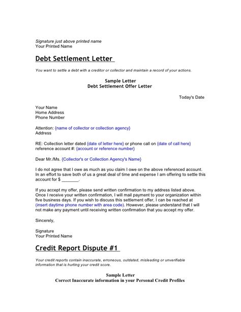 credit  debt dispute letters