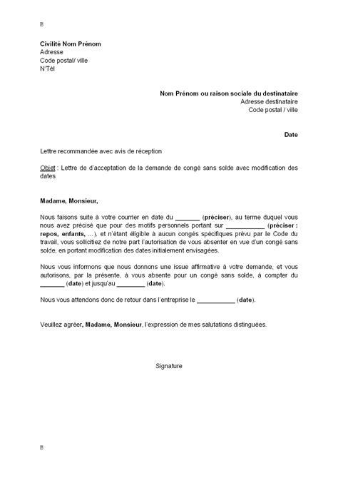 Modification Contrat De Travail Acceptation Tacite by Lettre D Acceptation Par L Employeur De La Demande De