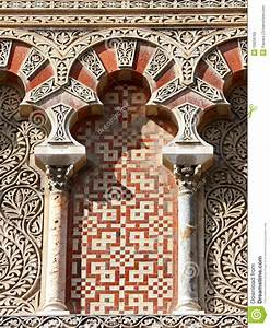 Muslim, Art, At, The, Mosque, Of, Cordoba, Stock, Image