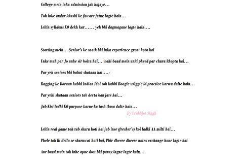 freshers day poems  fresher party poetry  hindi