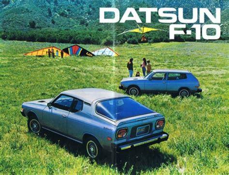 Datsun F10 For Sale by Guilty Pleasure Datsun F10