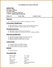 Nonfiction Works and Essays by Charles Dickens sample resume