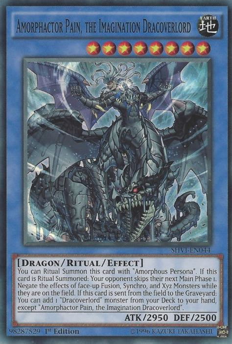 Yugioh Deck Strategies by Casual Deck Strategy Advent Ritual The Organization