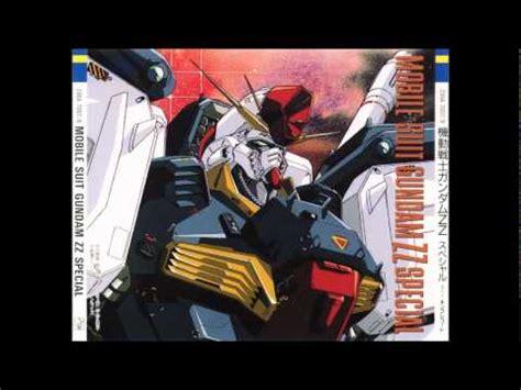 Mobile Suit Gundam Z by Mobile Suit Zeta Gundam Dsc 2 Track 01 Zeta