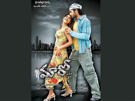Nitin Latest Telugu Movie Maaro Gallery All