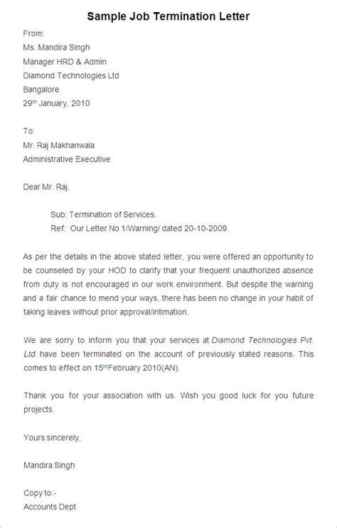 termination letter templates