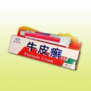 Заказать из китая средства от псориаза