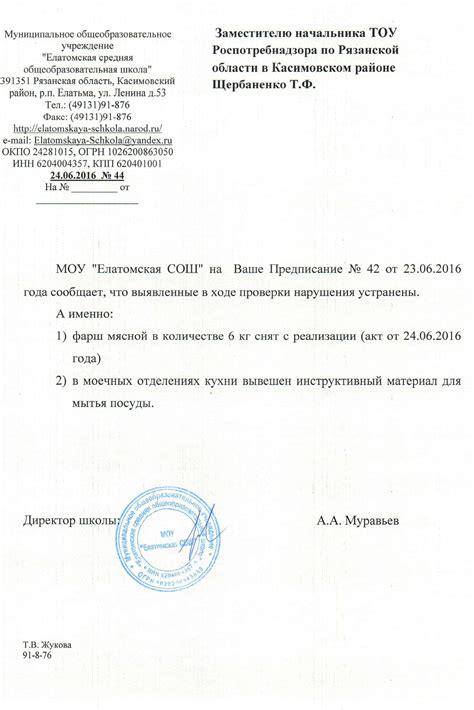 Постановление Правительства РФ от 16 мая 2014 г. N 452 Об