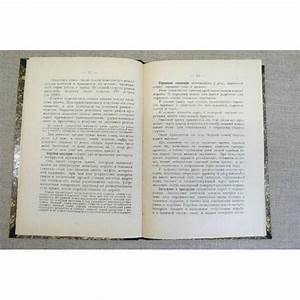 Manual For Light Machine Gun M 1915 Lewis  Published In