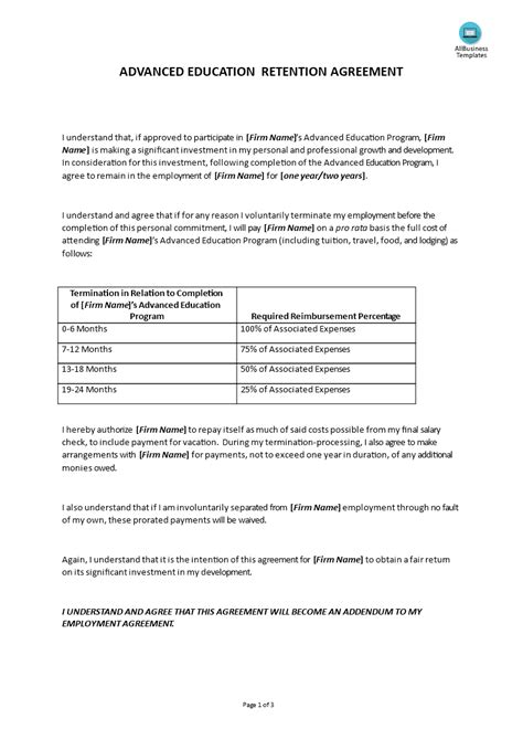 How to write an advanced education retention agreement? Download this HR advanced education