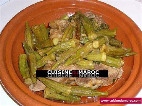 cuisine choumicha tajine de mloukhia à la viande de boeuf ou agneau