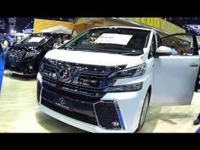 2017 Toyota Van