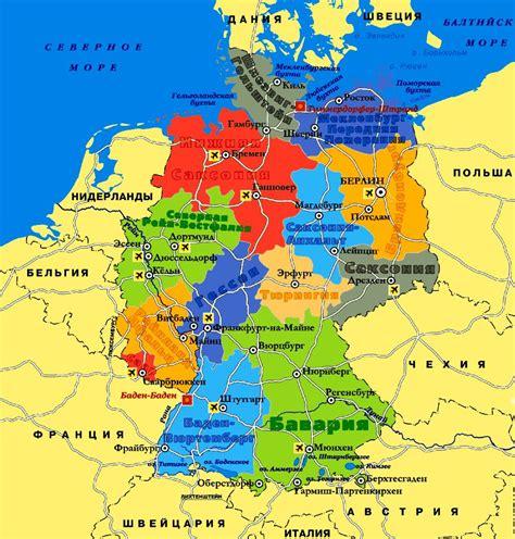 Картинка германии на карте