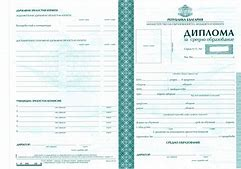 Проверка диплома на подлинность mberezhnov Проверка диплома на подлинность