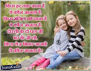 Beautiful Girl Images With Quotes In Hindi | Wallpaper ...