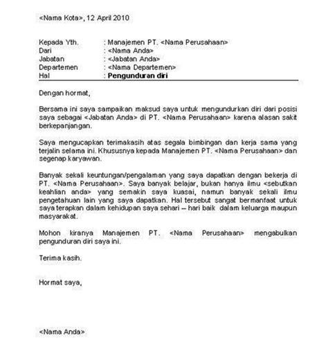 contoh surat pengunduran diri direktur cv kimcil i