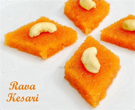 aroma indian cuisine rava kesari recipe how to rava kesari raks kitchen