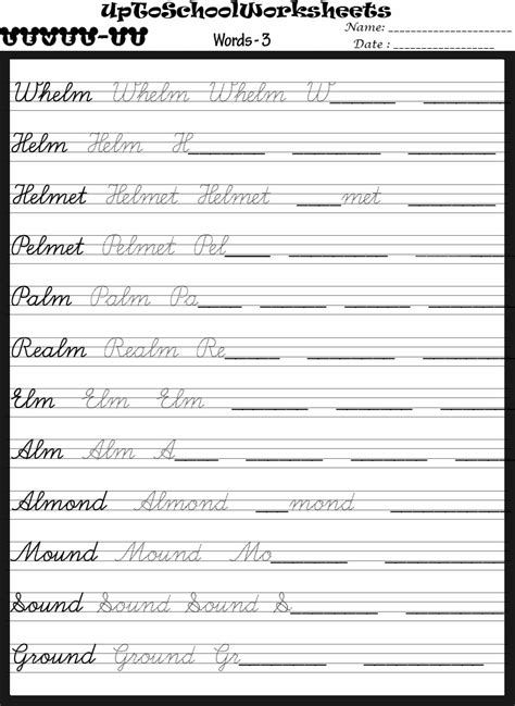 Grade Hwhandwriting Level 2worksheetscbseicseschooluptoschoolworksheets