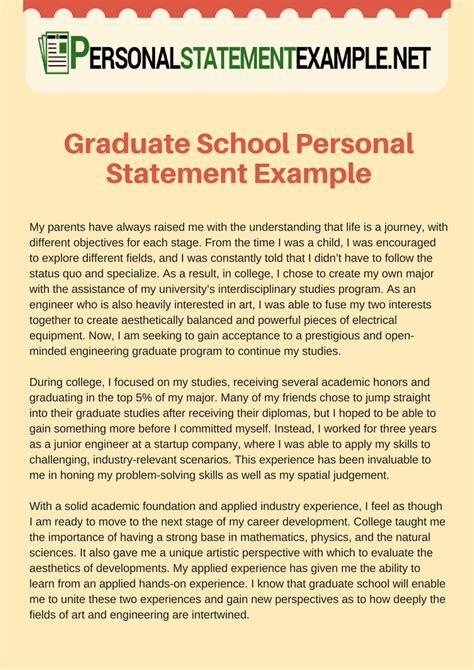 personal statement  graduate school examples