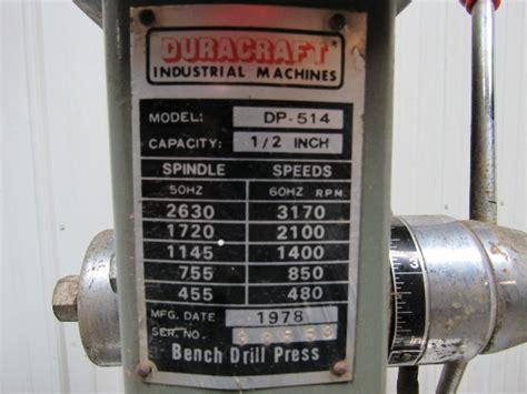 duracraft dp  hp benchtop drill press  chuck