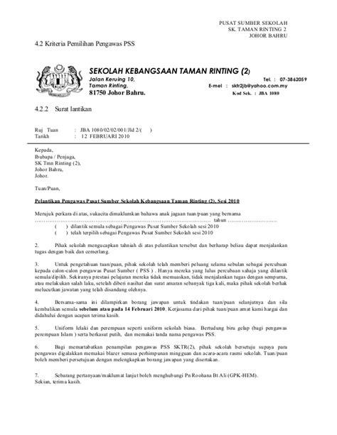 contoh surat rasmi letak jawatan contoh gi