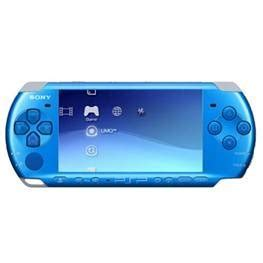 Sony PSP 3004 Gaming Console Price in India & Specifications